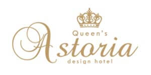 queens_astoria_design_hotel_konferencije_logo